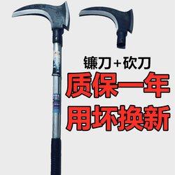 砍山刀长款防身户外开锁刀野外开路刀砍树刀农用丛林多功能开路刀