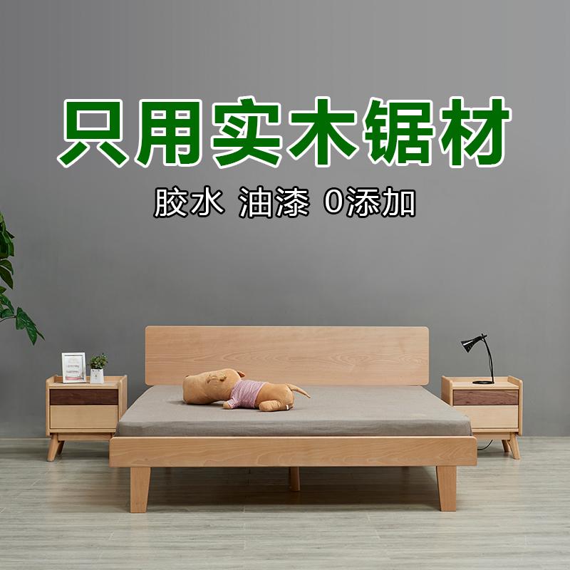 缘木床木蜡油全实木床榉木整块大板床0胶0油漆环保纯实木床家具