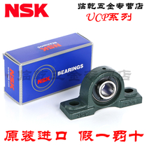NSK Imports of UKP205 206 207 208 209-211 212D1-X with seat outer spherical bearings