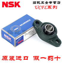 NSK Import UCFL201 202 203 204 205 206 207-d1x Diamond with seat outer spherical bearings