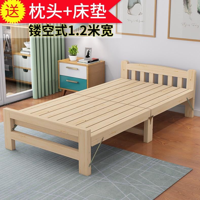 小孩床实木可折叠床家用客房午休床简易大人经济型午睡单人床小床