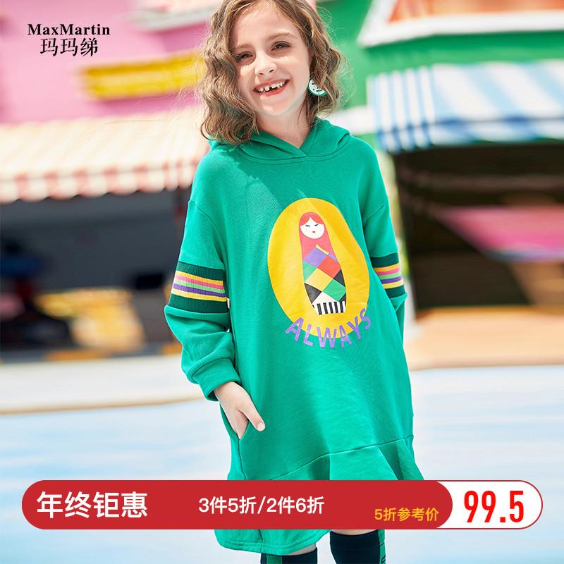 玛玛绨童装