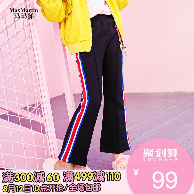 玛玛绨童装2018秋装新款女童韩版裤子中大童条纹休闲裤黑色运动裤