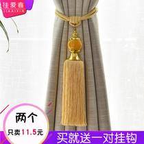 窗帘挂球一对装简约现代绑绳百搭流苏吊穗装饰品配件欧式新品绑带