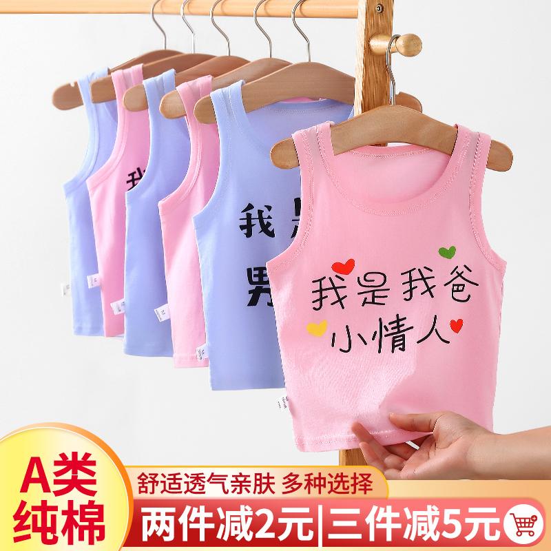 宝宝夏季纯棉护肚跨栏外穿无袖