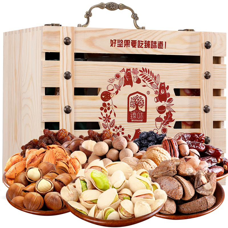Taste nuts gift box global gift import wooden box with dried fruit gift box spring festival Snacks Gift Bag