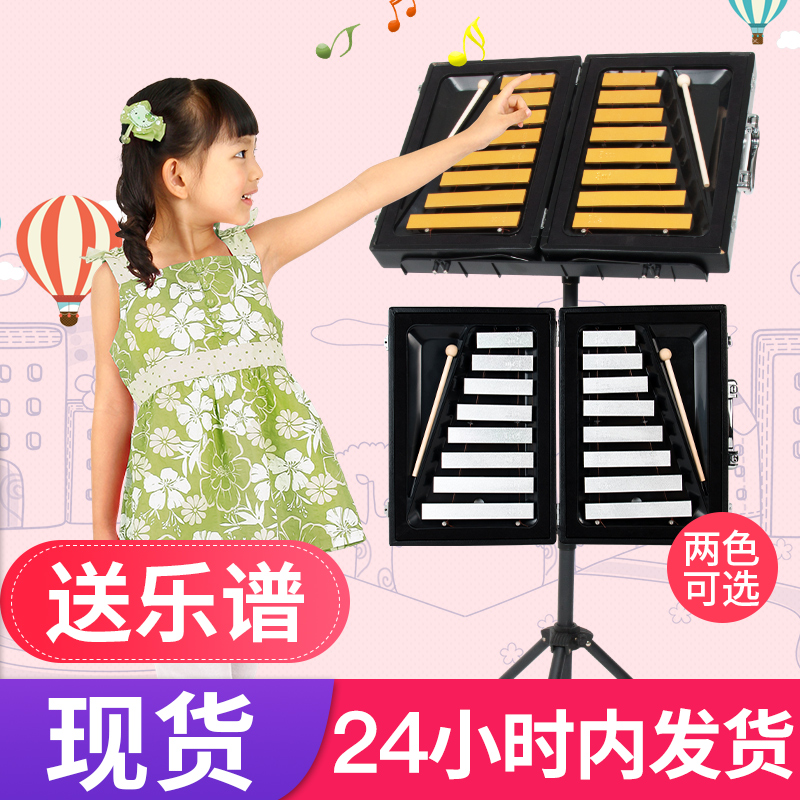 Товар в наличии Стальное листовое пианино в подарок Детский сад двухстрочный ксилофон 16 тон детские небольшой алюминий панель Инструмент перкуссии Carillon marimba