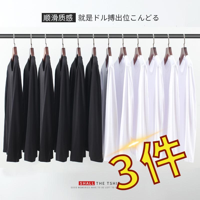 Мужские футболки Артикул 599887040237