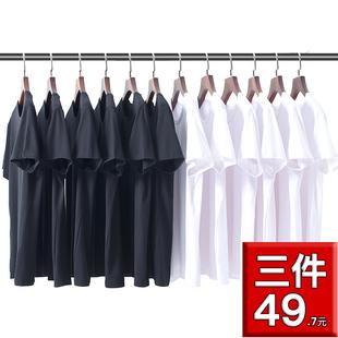 短袖T恤男士纯色宽松白色冰丝体恤莫代尔半袖打底衫圆领上衣服潮