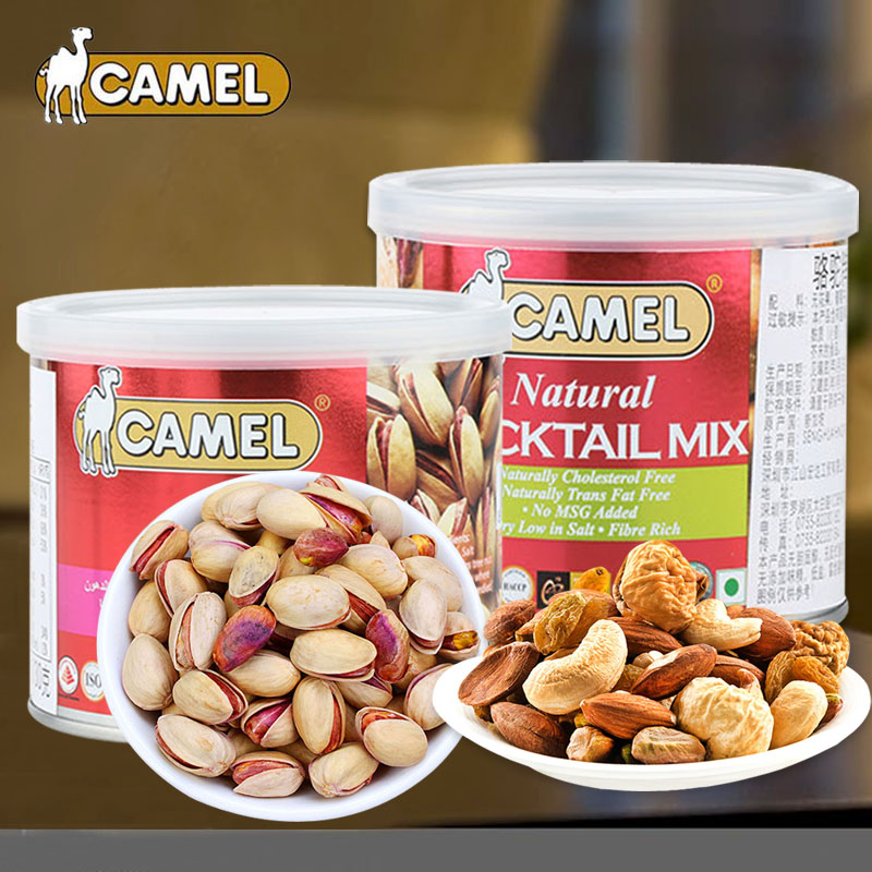Singapore imported camel brand pistachio nut snack non bleached pregnant womens food specialty dried fruit 130g / can