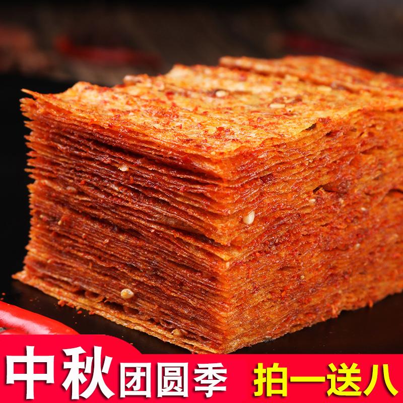 手撕大辣片 湖南麻辣网红零食辣条小吃儿时怀旧豆皮手工特产豆干