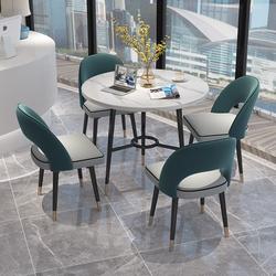 轻奢洽谈桌椅组合休息区售楼处会客接待休闲现代简约ins小圆桌子