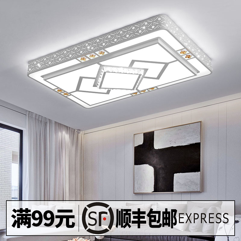 简约现代led正方形长方形吸顶灯