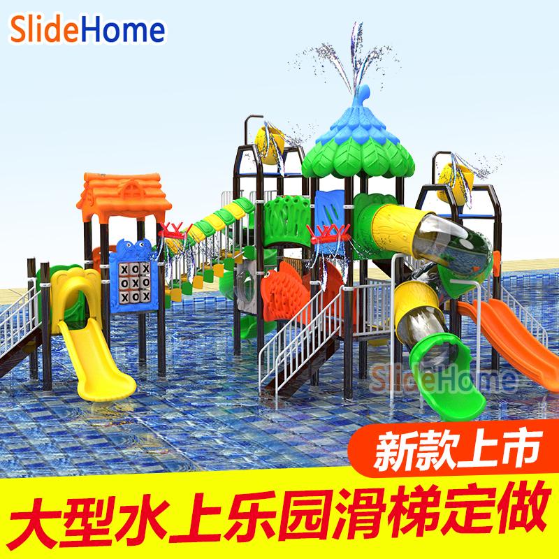 水上滑り台セットプール温泉ウォーターパーク子供用スライドプールの水寨遊具カスタマイズ