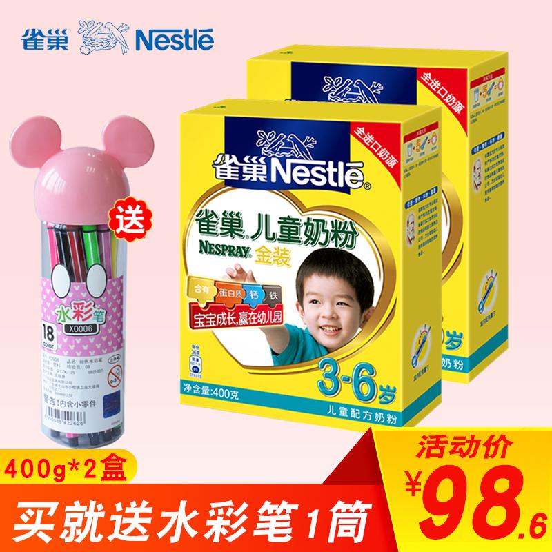 雀巢儿童奶粉3-6岁 幼儿配方营养牛奶粉盒装400g*2盒