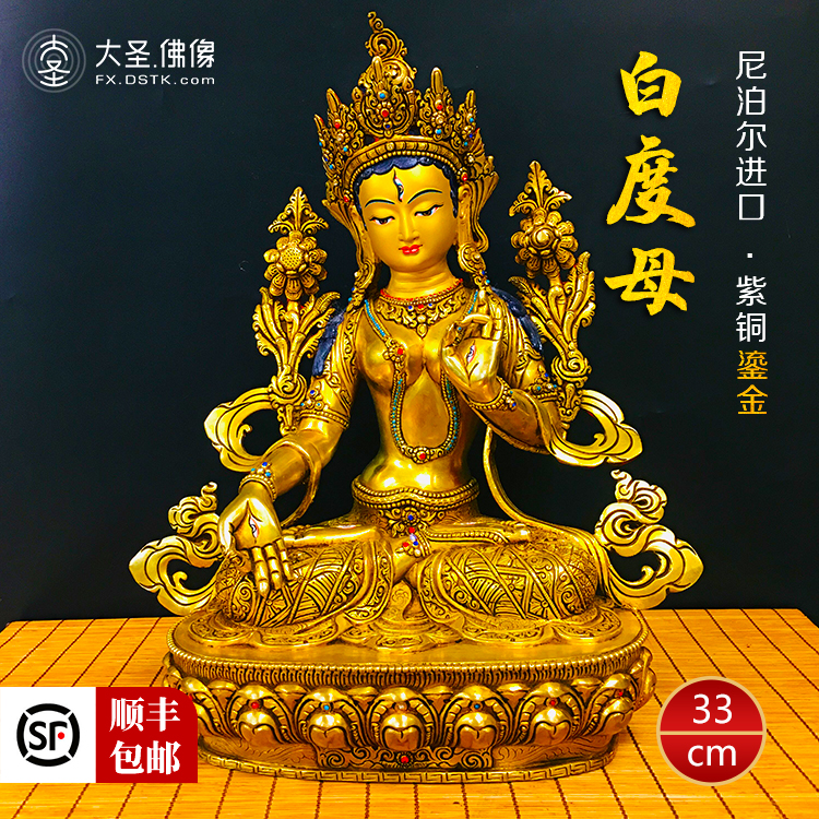 Pure copper gilded statue of White Tara of Tantra in Nepal