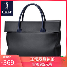GOLF handbag, men's handbag, business briefcase, leather, shoulder bag, cowhide, leisure, tide, computer, male bag.