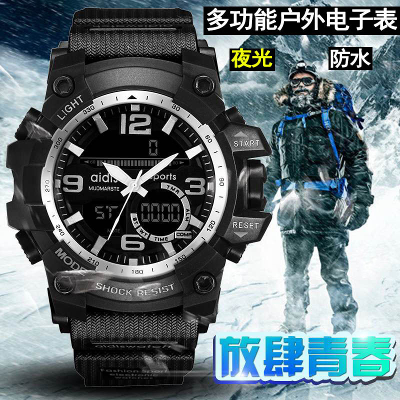 Childrens watch Boys alarm clock luminous electronic timepiece waterproof primary school students rubber fall proof outdoor Watch