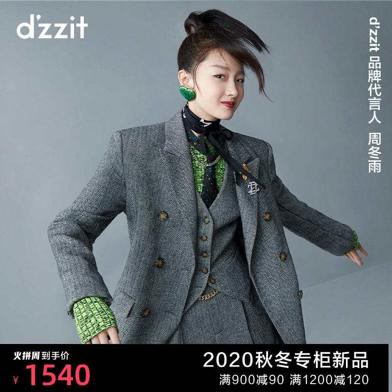 周冬雨同款dzzit地素 2020冬专柜新款深灰人字呢西装女3C4F5181F