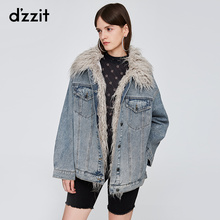 Dzzit Disu 2020 spring special counter new leisure wash printing wool collar denim cotton women 3g4h6021s