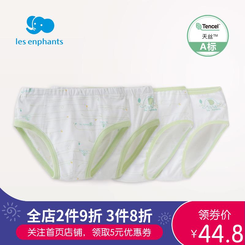 丽婴房婴儿衣服男宝宝天丝棉内裤2019新款夏季女宝宝三角裤2条装