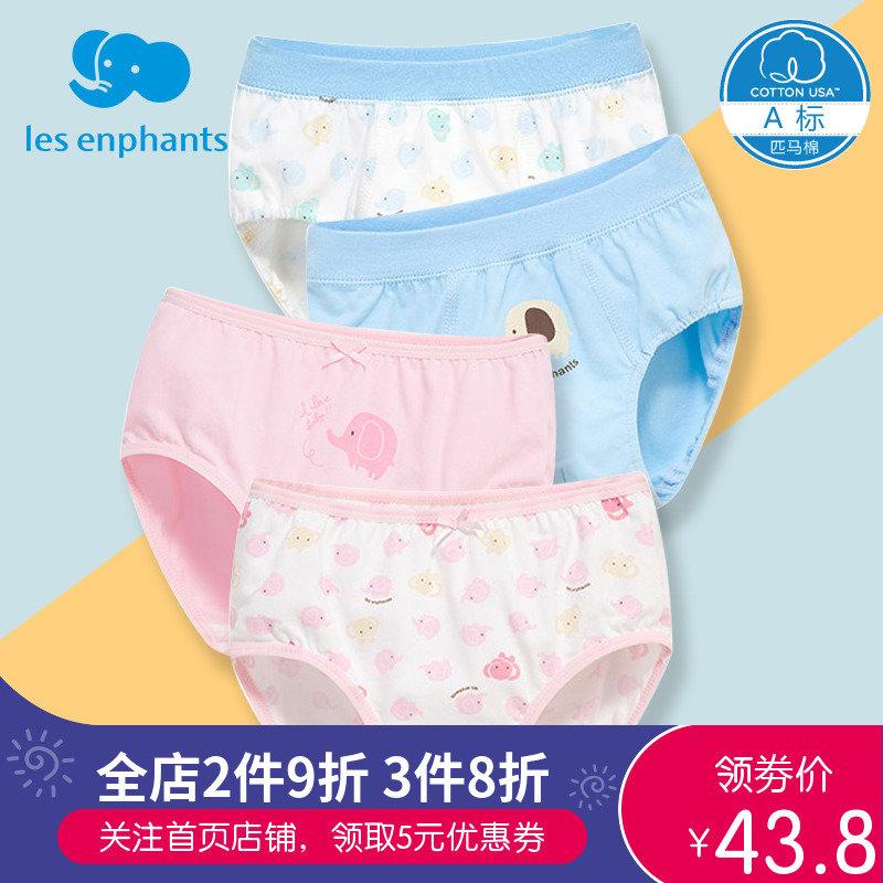 丽婴房宝宝内裤三角裤男女童莱卡单面布中小童平角夏季薄款2条装