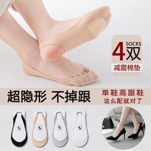 船袜女冰丝夏季薄款硅胶防滑不掉跟高跟鞋袜子单鞋短超浅口隐形袜