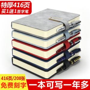 加厚礼盒套装a5商务超厚定做记事本