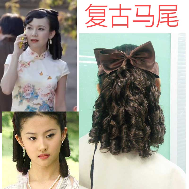 Golden twig show retro ponytail bow Palace Dress ponytail wig curly hair spiral curly fake ponytail