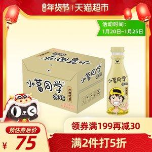 统一 小茗同学 大麦红茶480ml*15瓶 网红饮料饮品瓶装整箱茶饮料