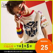 男童短袖t恤纯棉潮2020年夏季新款儿童薄款上衣韩版中大童装洋气