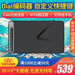 绘王Q620M无线手绘板电子绘图板写字输入手写板电脑绘画板数位板
