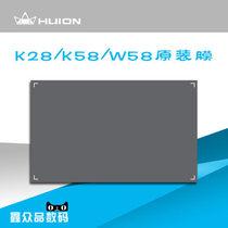 繪王數位板配件繪畫板繪圖板手繪板手寫板K2858W58原裝膜