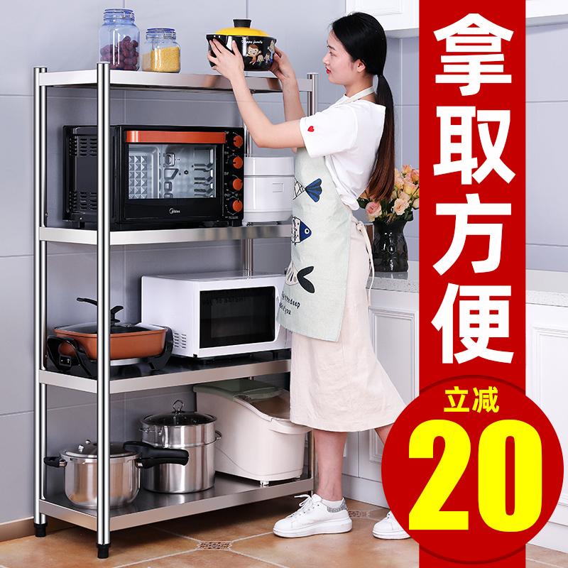 不锈钢厨房置物架落地多层收纳架家用省空间微波炉架子储物神器