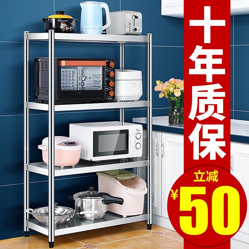 不锈钢厨房置物架落地多层微波炉烤箱多功能储物货架子三层收纳架