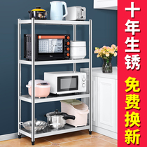 Stainless steel kitchen rack Landing 3 layers multi-storey microwave wall hanging pot shelf three floor 4 storage rack