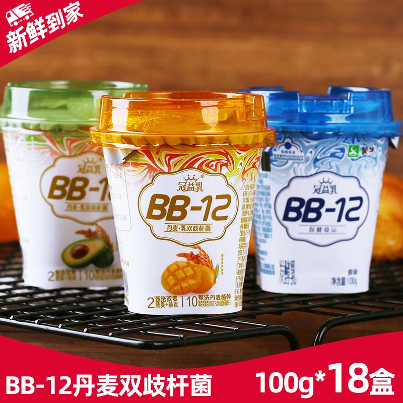 蒙牛冠益乳BB-12燕麦酸奶风味酸牛奶益生菌发酵乳100g*18杯装整箱(用20元券)