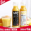 农夫山泉NFC果汁轻断食饮料橙汁香蕉苹果汁鲜榨纯果蔬汁300ml*6瓶