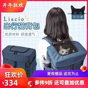 日本Petio宠物便携背包外出旅游包猫笼子猫包可折叠双肩猫咪用品