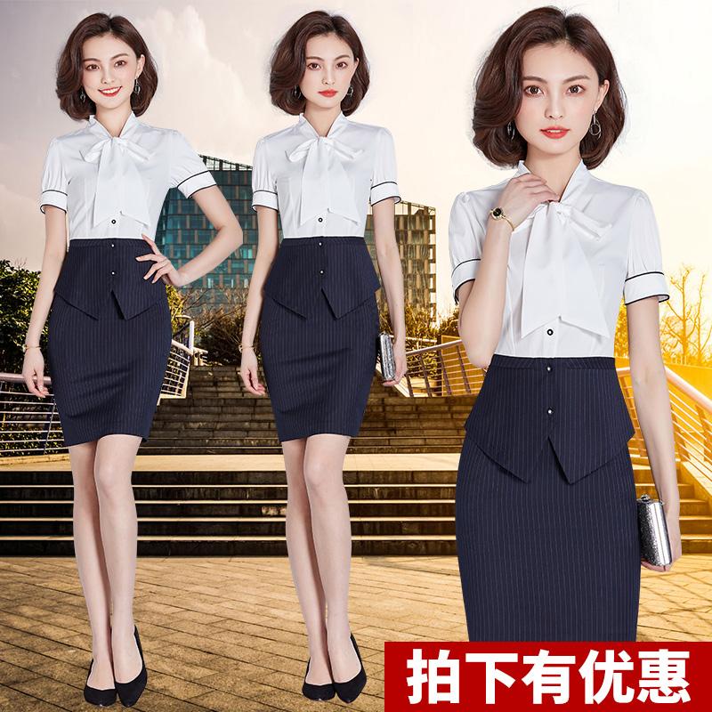 2018职业装女装套装裙韩版气质短袖衬衫工装面试正装空姐工作服夏