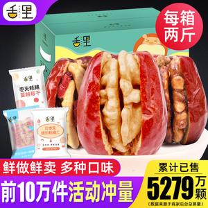 领1元券购买舌里夹1000g新疆特产核桃仁红枣