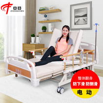 Electric Nursing bed household multifunctional nursing bed elderly bed household flip bed widening paralyzed bed medical bed