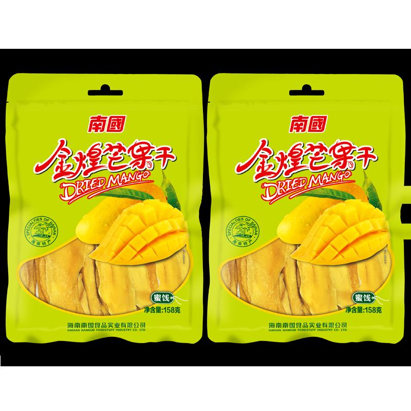 海南特产南国金煌芒果干158gX2袋零食蜜饯果脯三亚特产水果干小吃