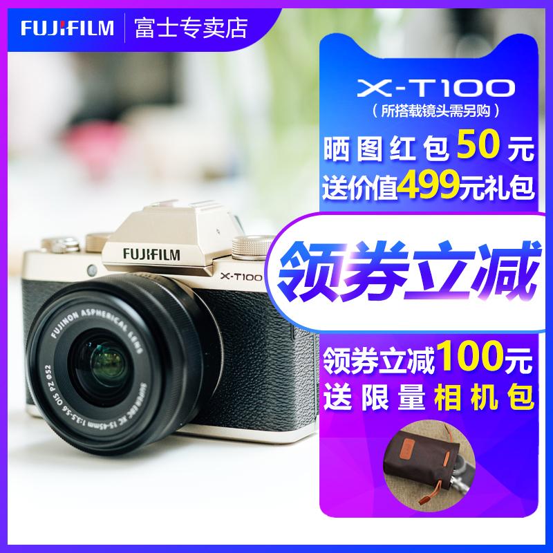 Fujifilm/富士 X-T100单机15-45 18-55套机富士xt100复古微单相机