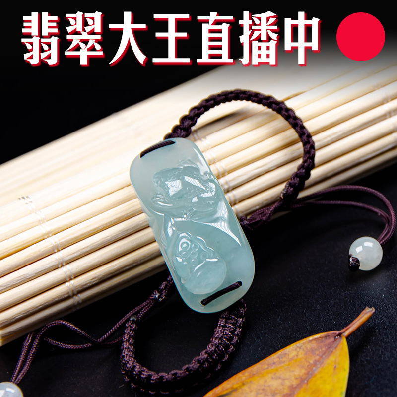 Jade King ice hot sun green Golden Toad ring jade bracelet female jade jewelry female inlay refers to natural authentic