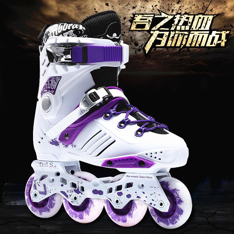 社团大学生专业溜冰鞋成人直排轮男女轮滑鞋成年旱冰鞋发光平花鞋
