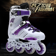 College Students' professional skates, adult straight wheel skates for men and women, adult roller skates, luminous flat shoes