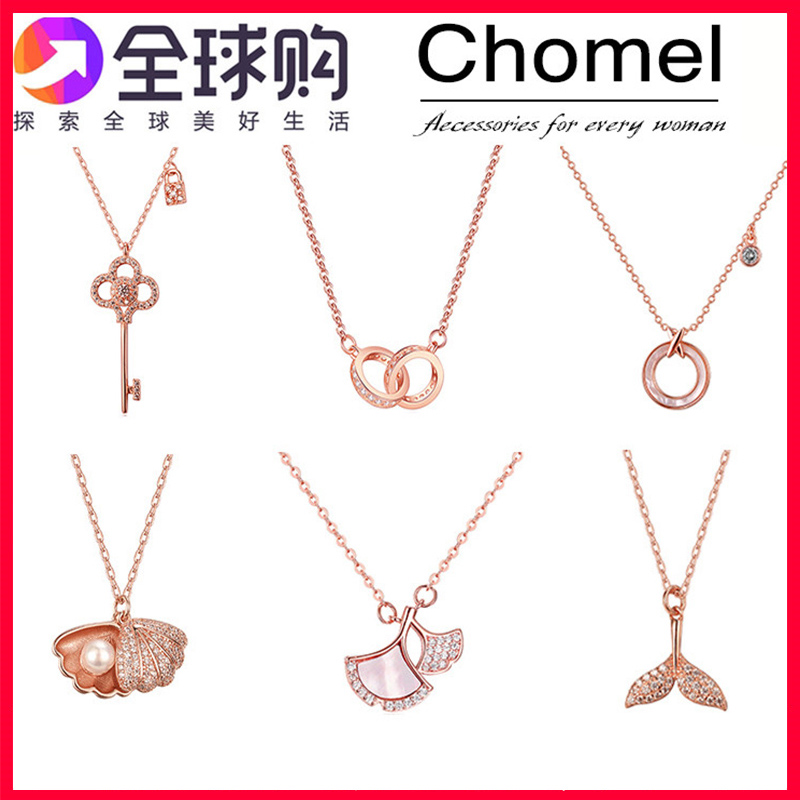 Singapore chomel Necklace womens official website pure silver clavicle jewelry small brand design sense ins simple temperament