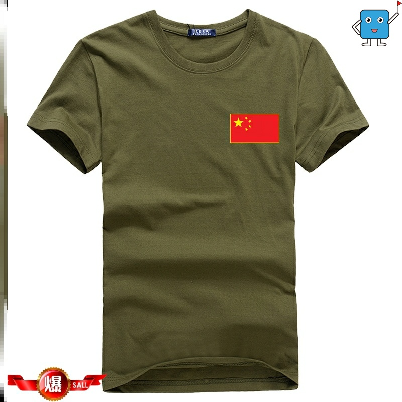 Summer military short sleeve special soldier T-shirt body blood half sleeve mens Vest outdoor military training clothing camouflage clothing military fan clothing