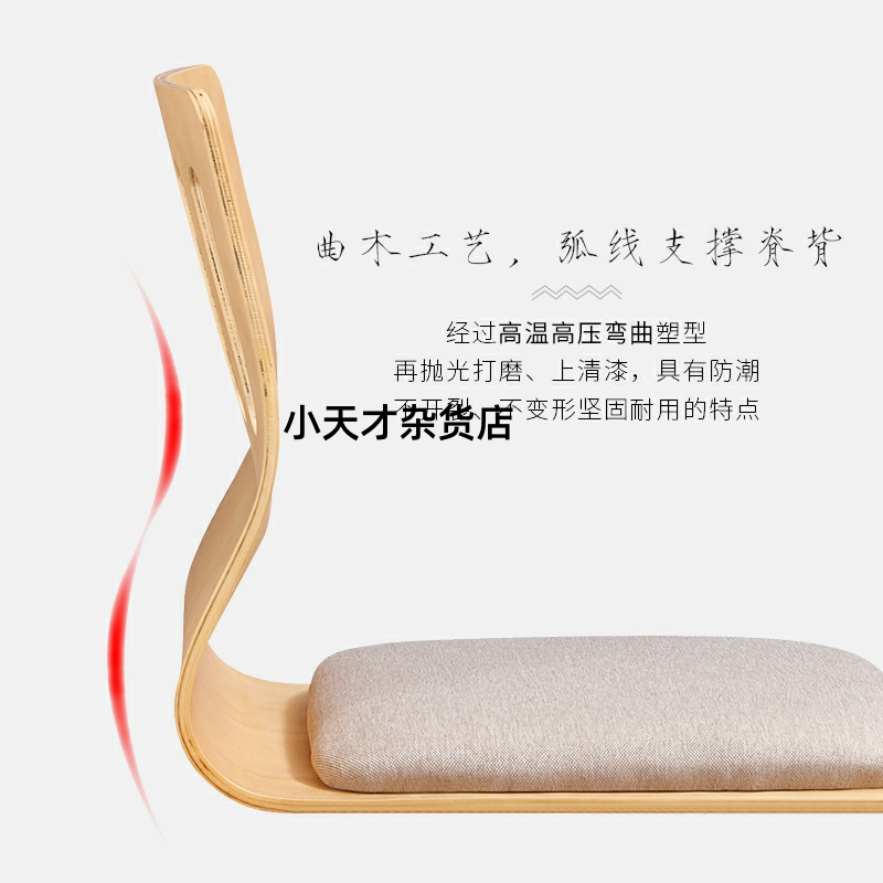 The stool on the carpet, the chair without legs, the chair on the bed, the tatami back seat, the Japanese style bay window